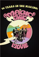 40 Years in the Making: The Magic Music Movie (2017) Poster