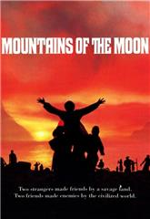 Mountains of the Moon (1990) bluray Poster