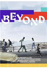 Beyond: An African Surf Documentary (2017) Poster