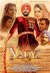 YADVI: The Dignified Princess (2017) Poster