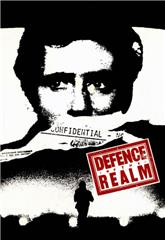 Defense of the Realm (1985) 1080p Poster