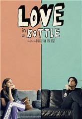 Love in a Bottle (2021) Poster