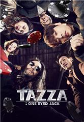 Tazza: One Eyed Jack (2019) 1080p Poster