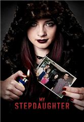 My Stepdaughter (2015) Poster